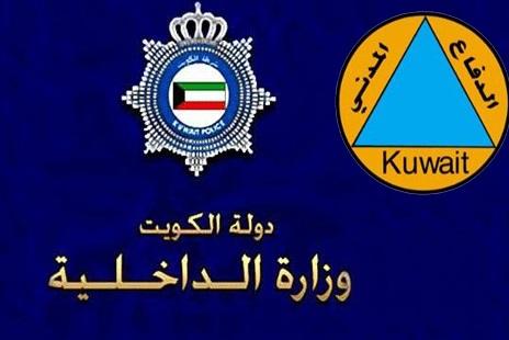 وكالة Mna عاجل الكويت تنبيه من المديرية العامة للدفاع